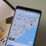 Leer Noticia - Huawei desarrolla su propio Google Maps, estará disponible en octubre