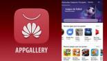 Leer Noticia - Huawei quiere aplicaciones de Google en su tienda AppGallery